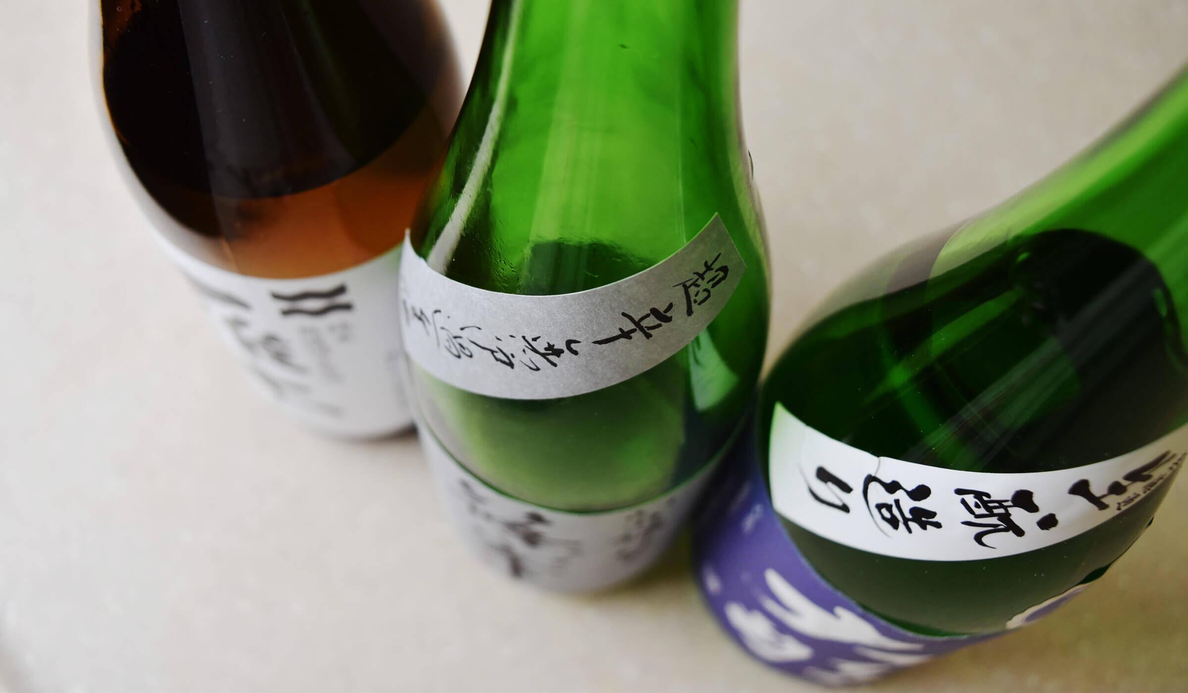 Summer Limited Sake Tasting & Workshop Thu, 18 Aug, 2016 ...