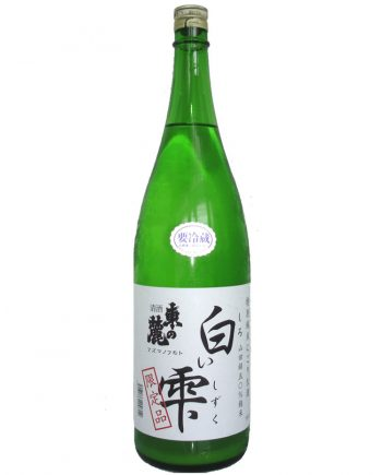 shiroisuzuku