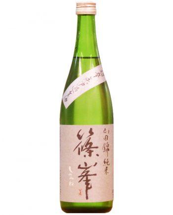 shinomine