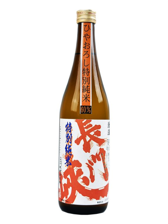 長門峡 ひやおろし 特別純米酒