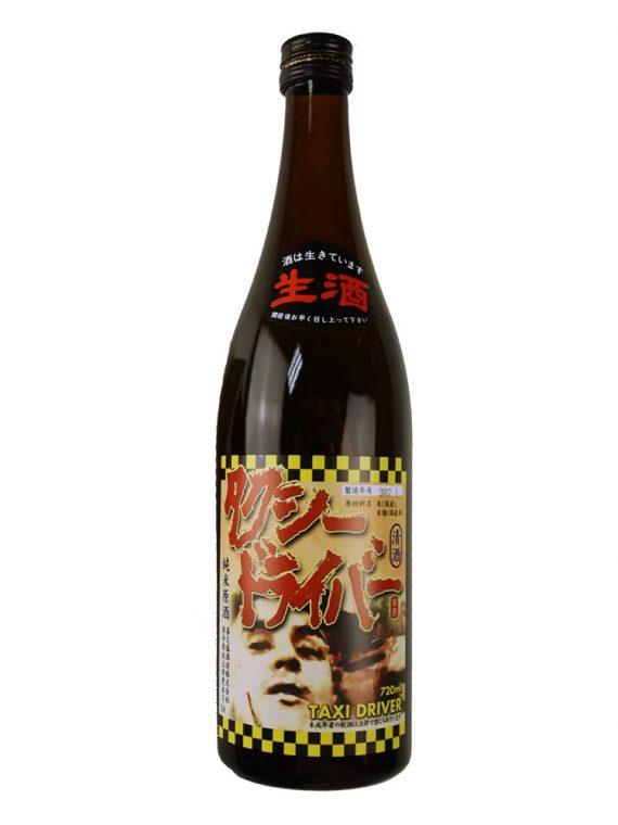 純米生原酒 TAXI DRIVER 4號