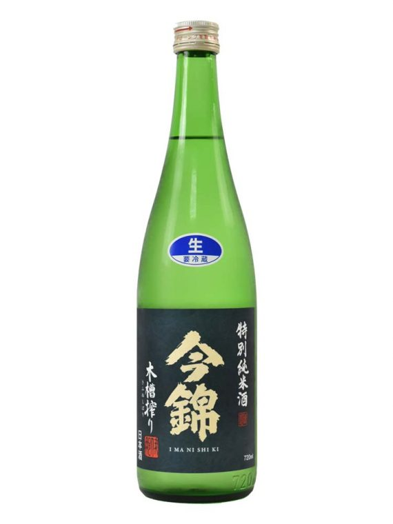 今錦 特別純米酒 金紋錦 生原酒