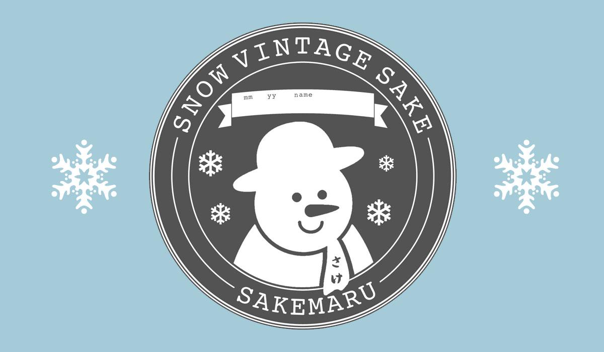 snow aging sake