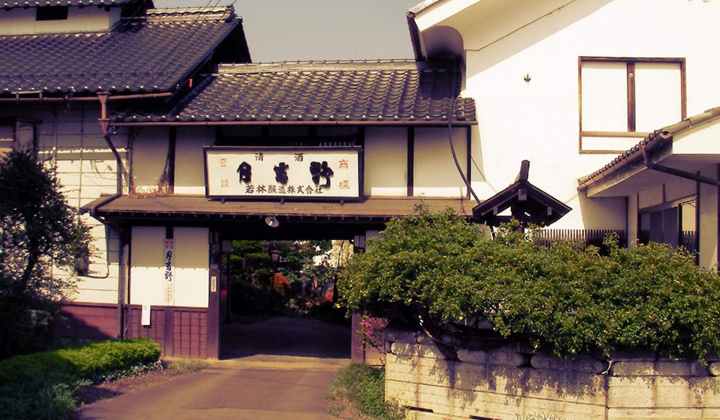 Wakabayashi jozo