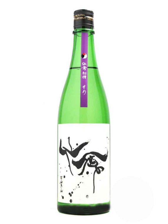 seme_bottle