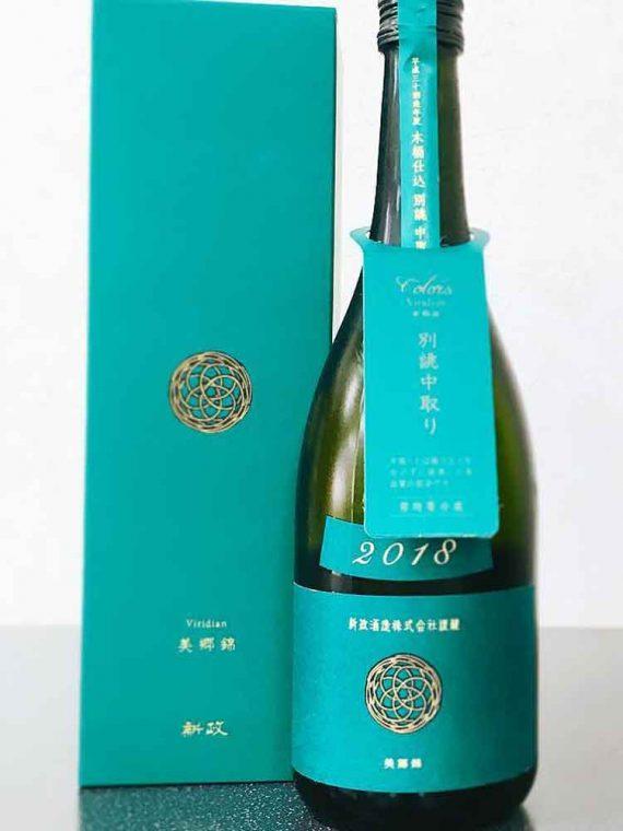 viridian_bottle