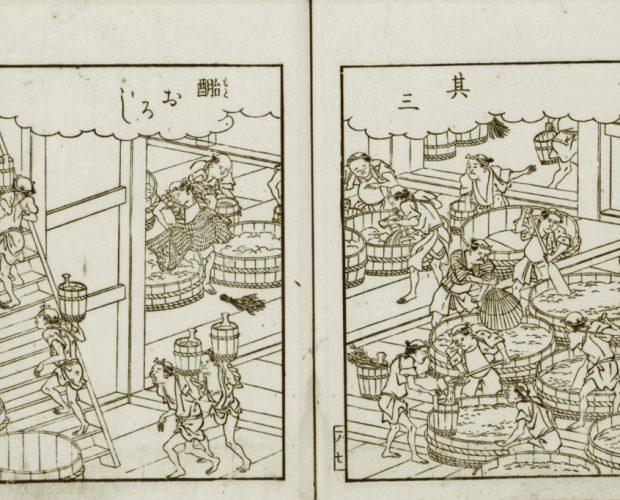 [:en]Kimoto (生酛) - The traditional brewing process[:zh]生酛-古老的釀造技法[:]