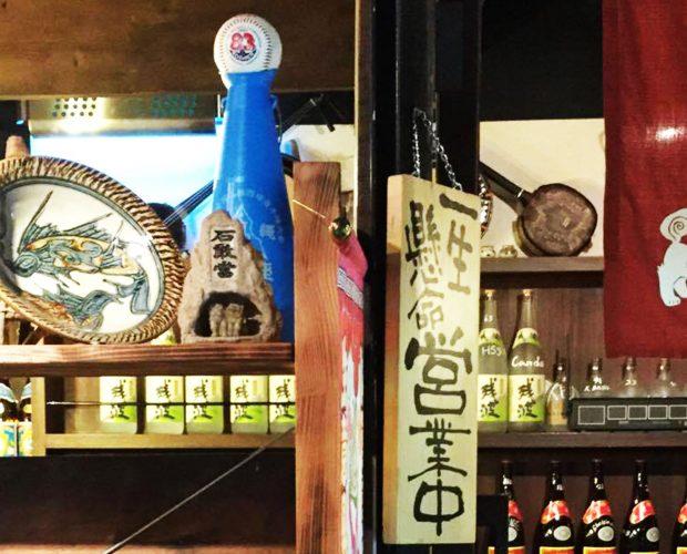 Nirai Kanai - Okinawan Food Meets Sake