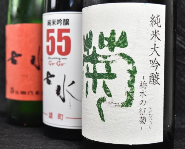 Tasting Event of Sake Sweeping Major Awards and Food Pairing
