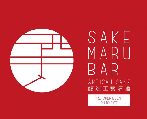 SAKEMARU BAR STARTS / PRE-OPEN EVENT FOR SUBSCRIBERS ON 19 OCT