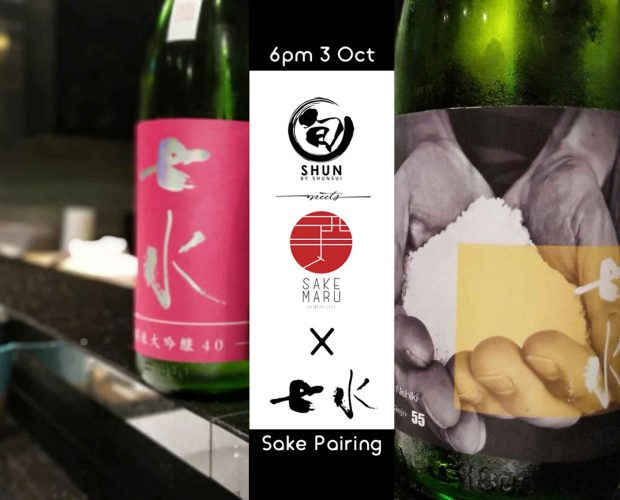SHUN x SAKEMARU x SHICHISUI Pairing Dinner