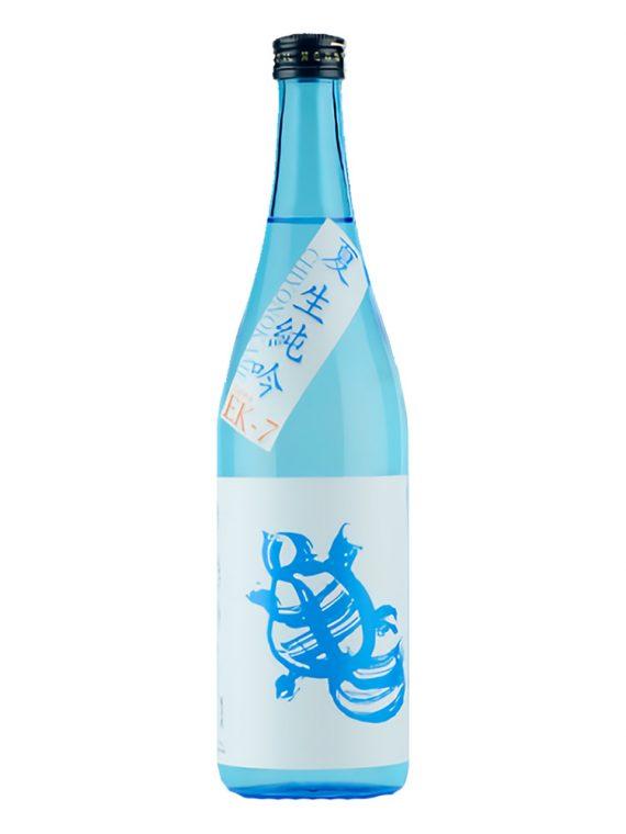 千代の亀 夏純吟生 EK-7 58%