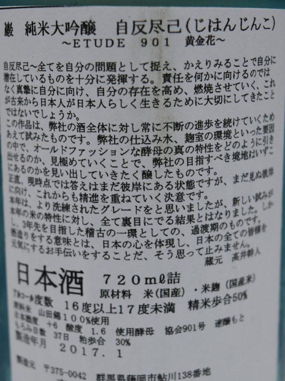 pic03