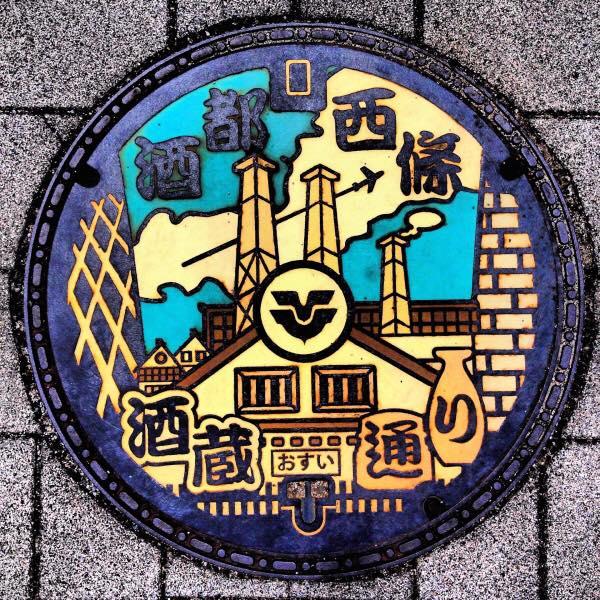跟著日本酒旅行團-01