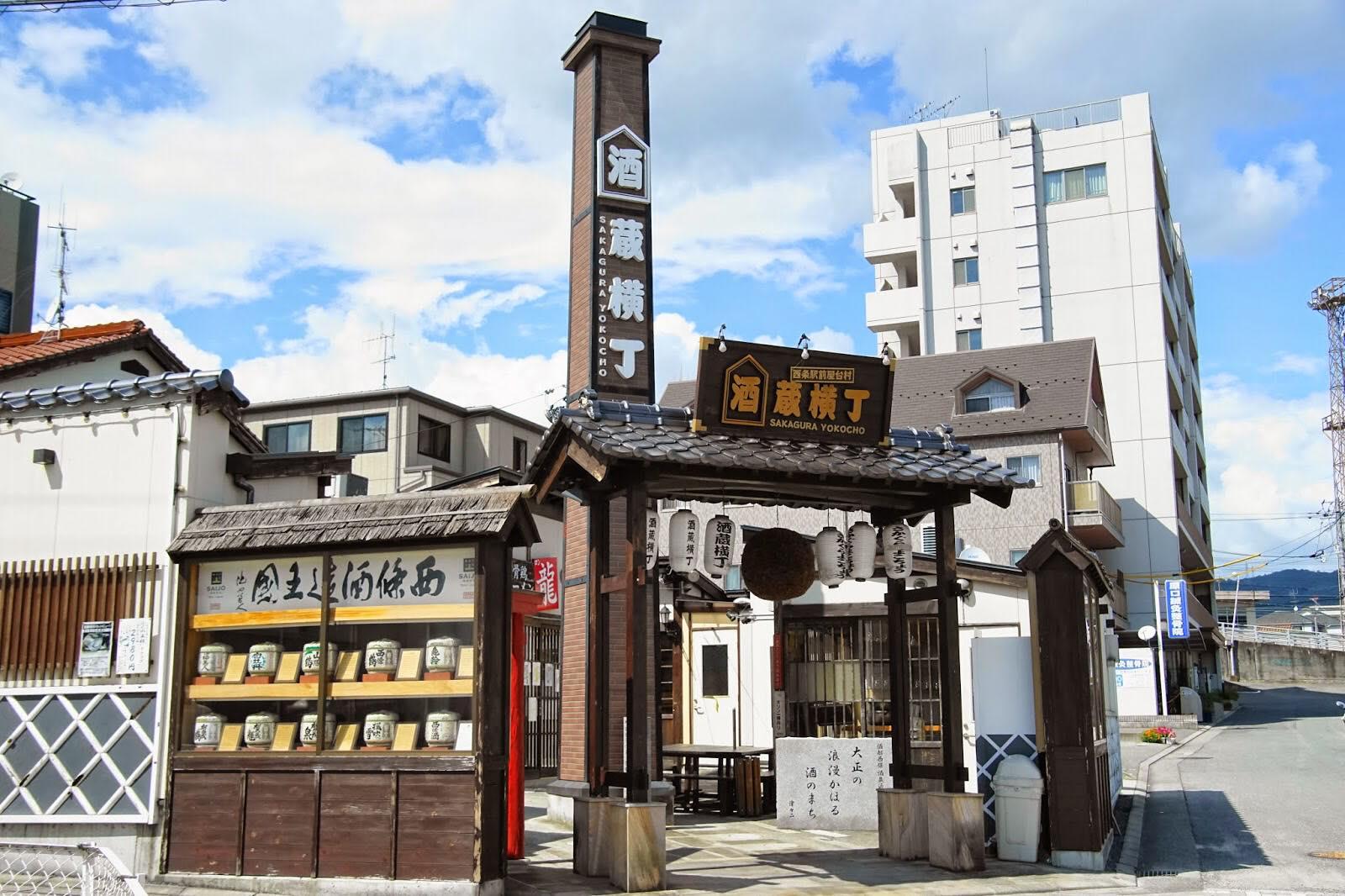 日本酒文化的旅行者