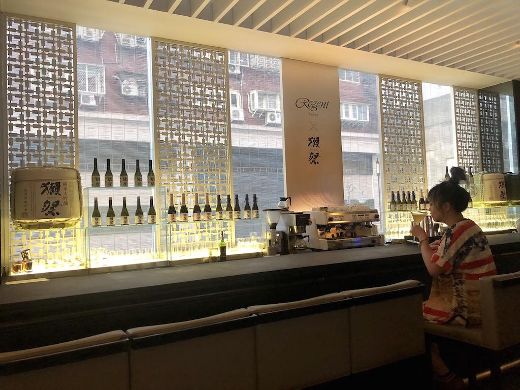 全球首家海外專屬「獺祭酒吧」