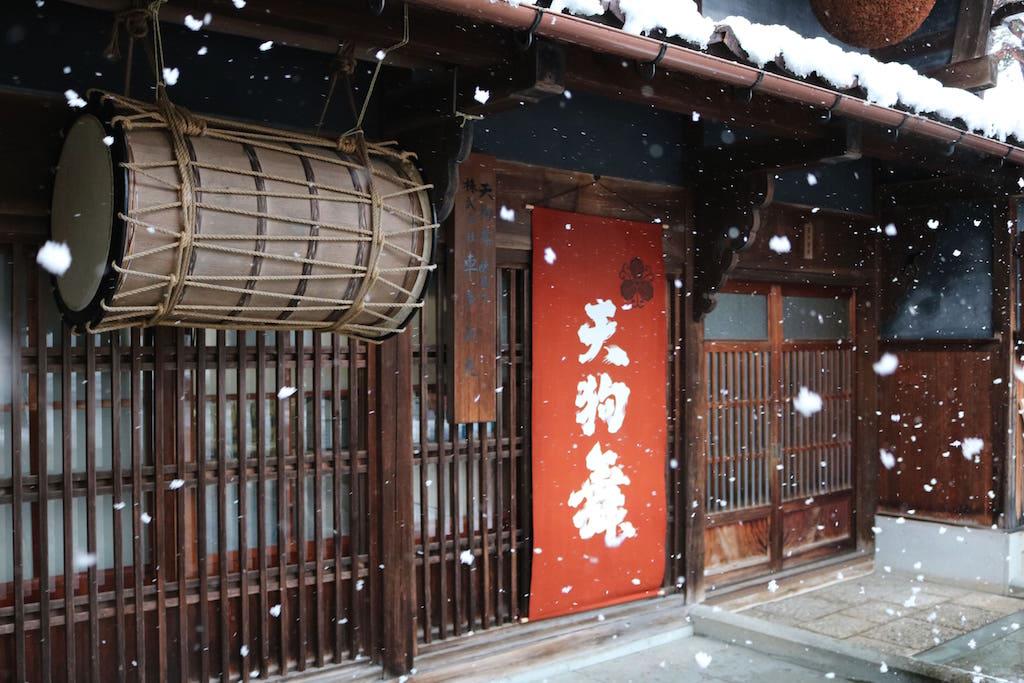 跟著日本酒旅行團-04