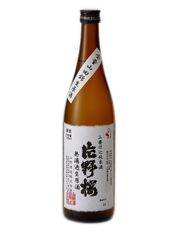 片野櫻無慮過生原酒-03