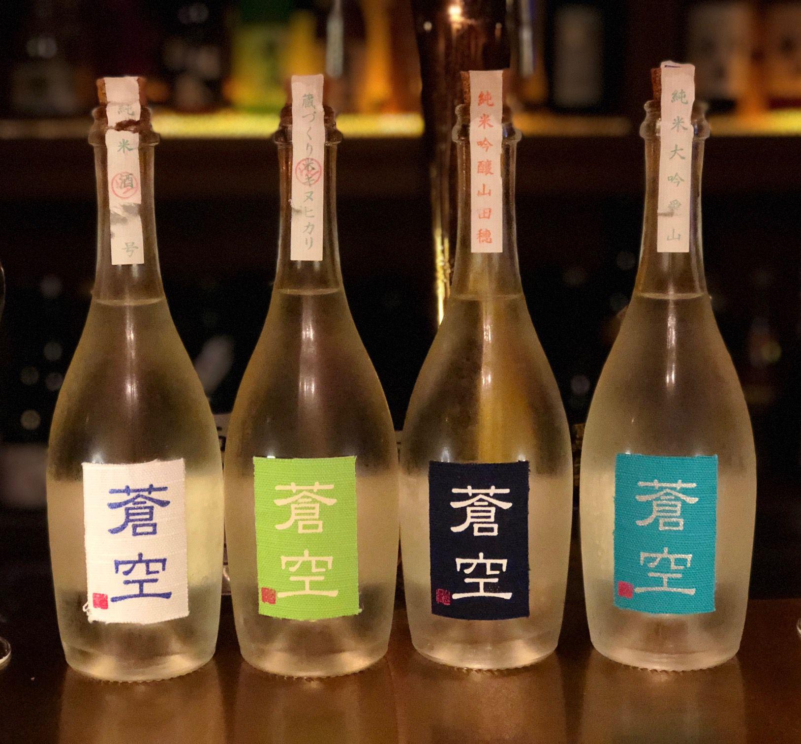 日本酒 蒼空