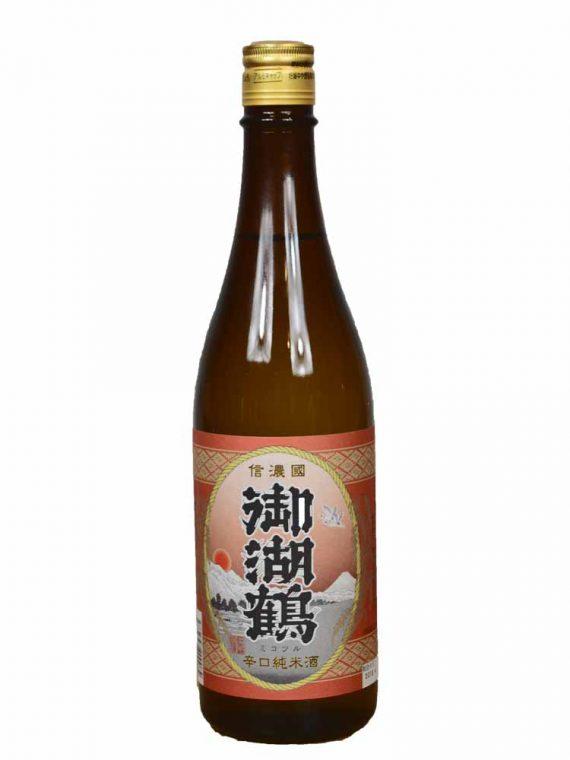 N御湖鶴 純米酒 無濾過 一火 辛口