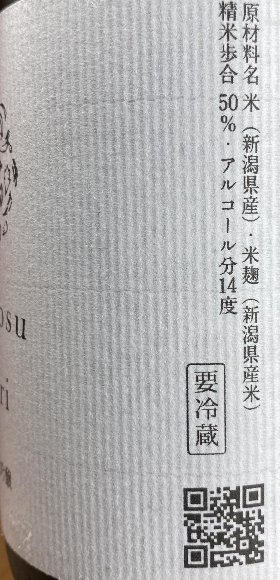 mori純大酒標