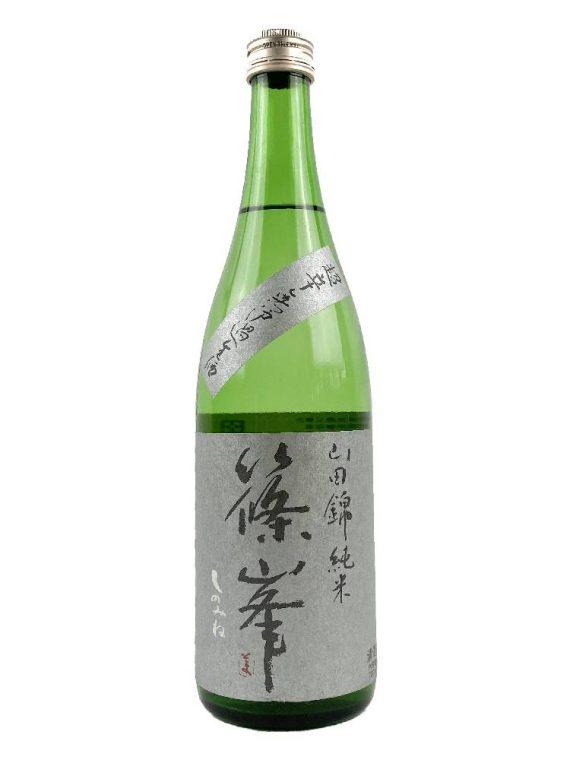 篠峯 純米生原酒 超辛口生