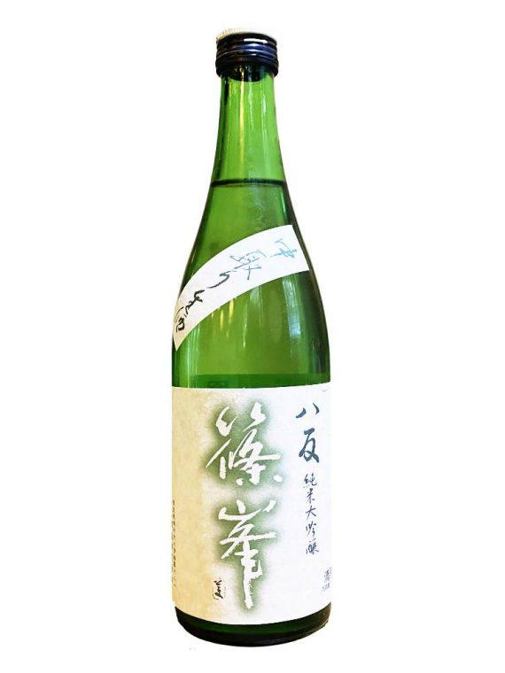 2020 高千代 超辛口 +19 生原酒 しぼりたて (1) (1) (2)