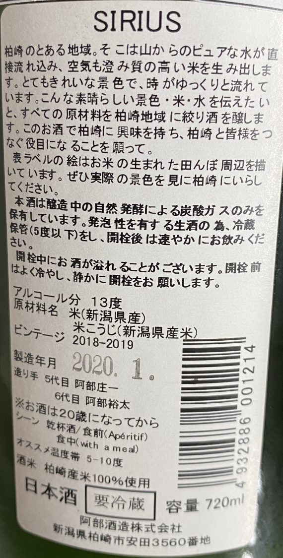 IMG_9121