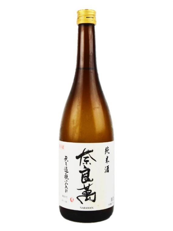 奈良萬純米酒瓶火入