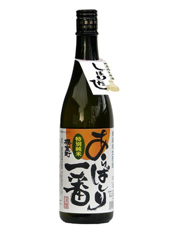 櫻室町 特別純米無濾過生 原酒 あらばしり一番