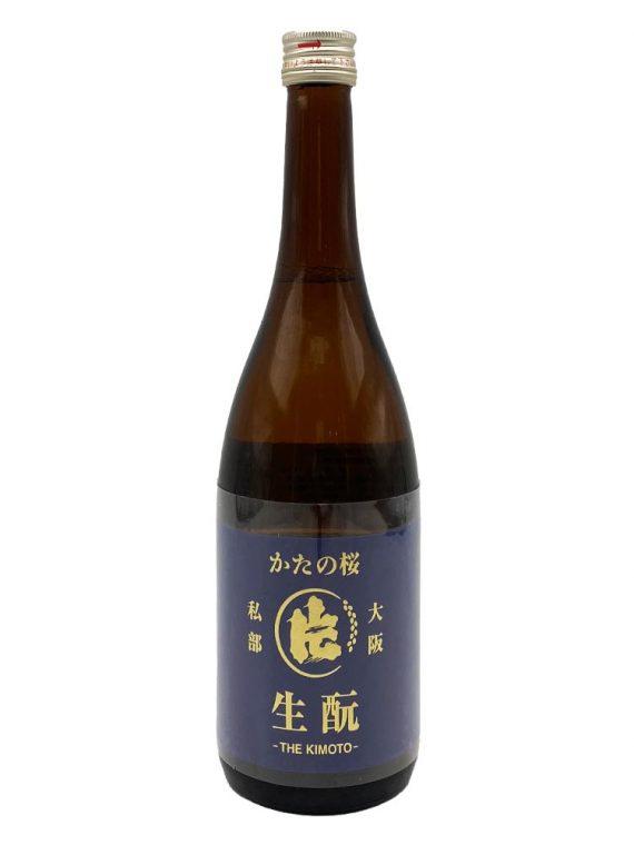 片野櫻-1