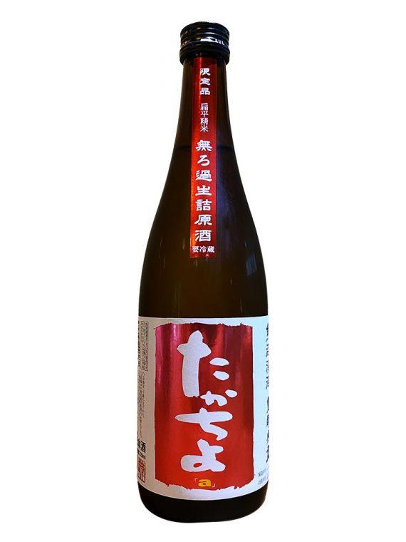 Taka Red