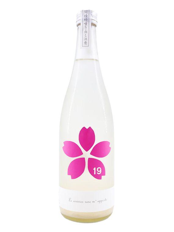 十九 (じゅうく) Le cerisier rose m' apporte 19