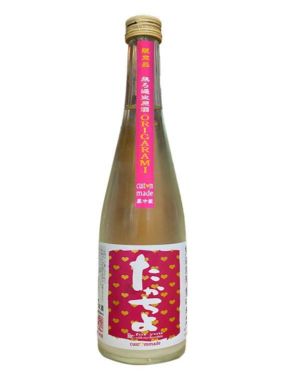 高千代 たかちよ custom made オリガラミ 無ろ過生原酒500