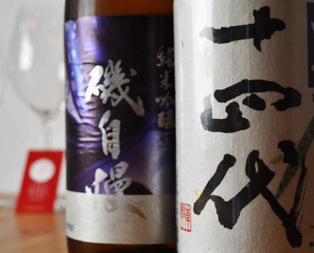 [:zh]會員限定獨家抽籤詢價商城-輕鬆享受十四代﹑而今﹑磯自慢等頂級日本清酒[:]