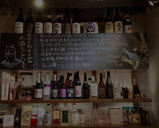 [:zh]【晴初 • Sake Bar推薦 – Bistro UN 酉元商店 Sake & Shochu】[:]